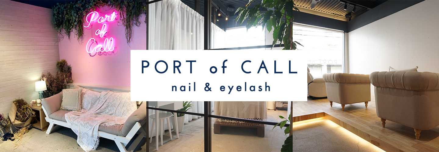port of call nail&eyelash